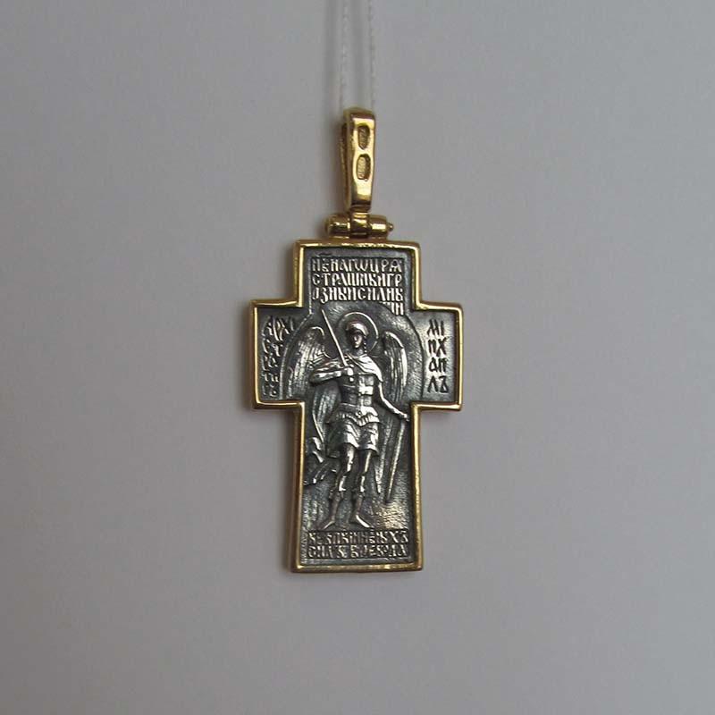 Серебряный крест с образом Архангела Михаила
