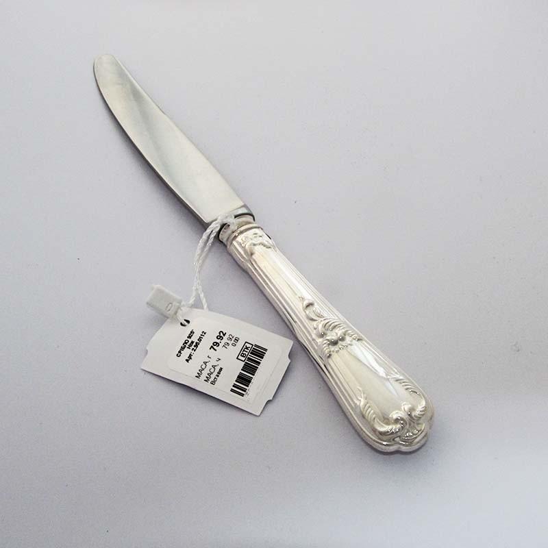Серебряный десертный нож 2.95.0112
