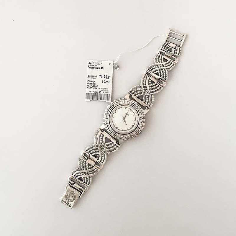 Женские серебряные часы 7110037