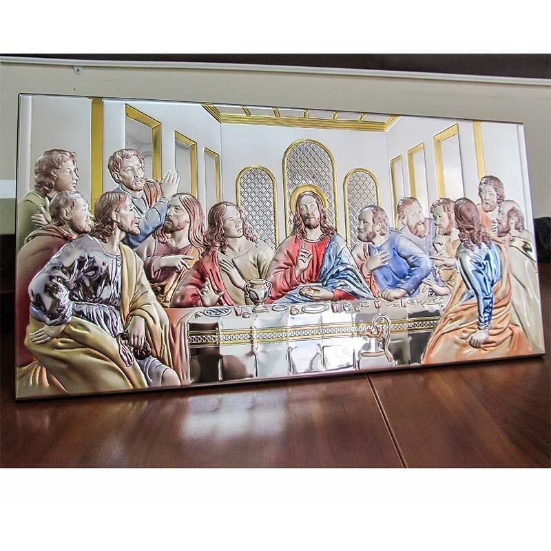 """Картина """"Тайная Вечеря цветная"""" с эмалью (81237/7L)"""