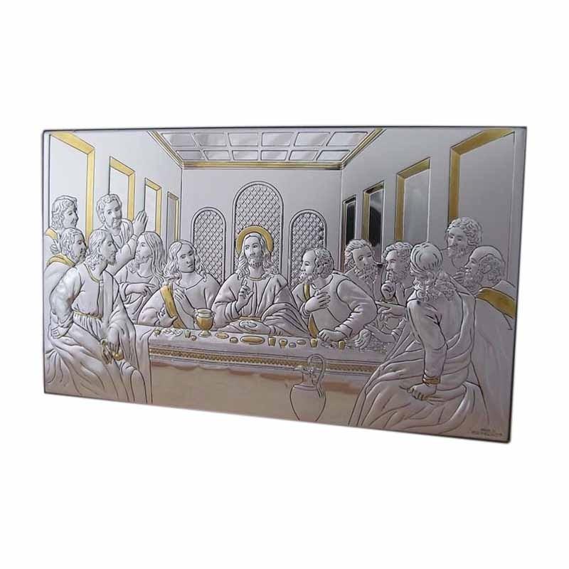 """Картина """"Тайная Вечеря цветная"""" с позолотой (81203/3L)"""