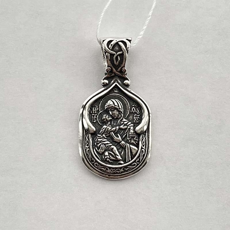 Серебряный подвес «Пресвятая Богородица» (po477vr)
